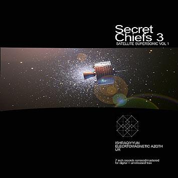 corpus_166_satellitesupersonic.jpg